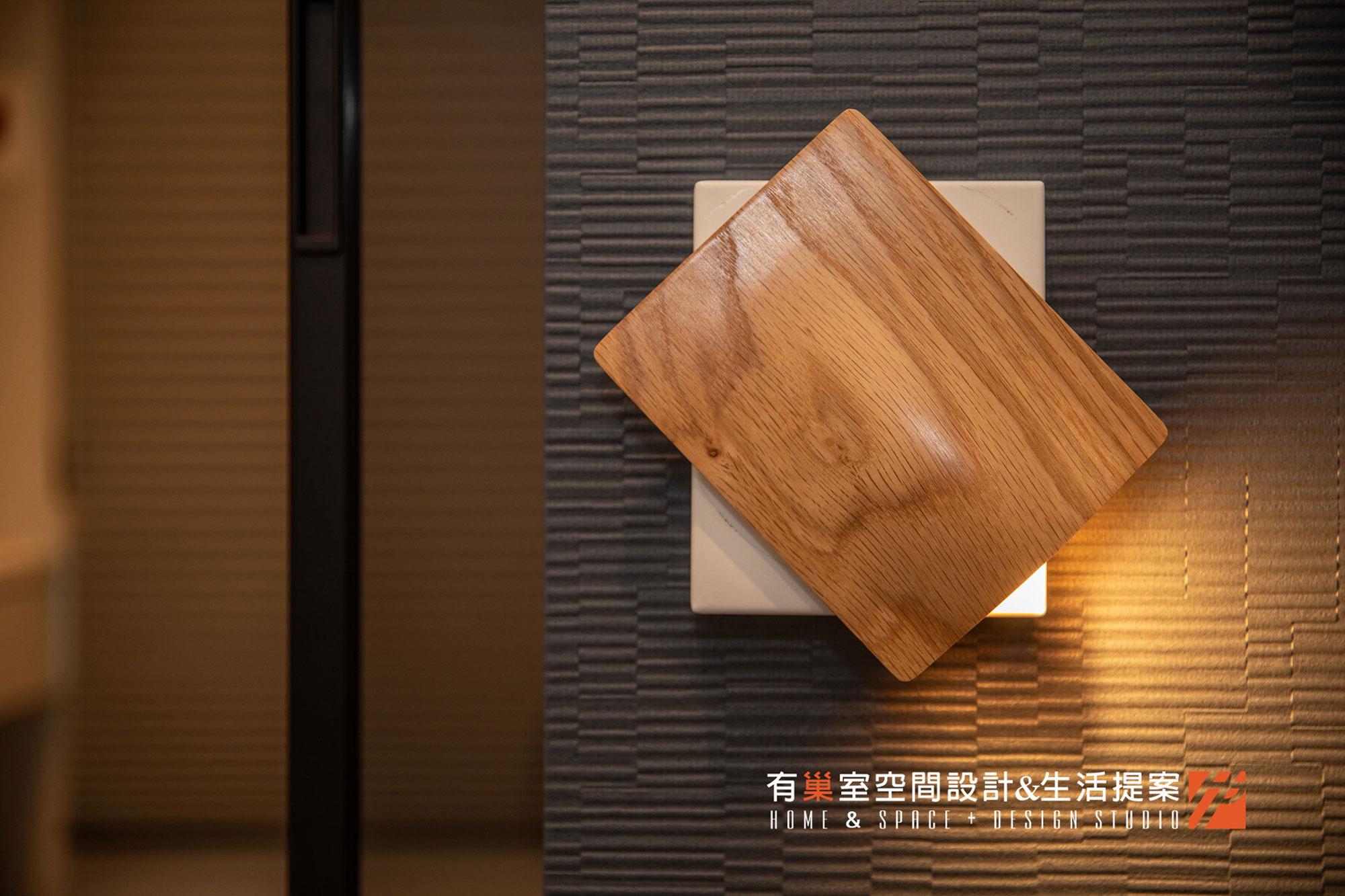 20191028有巢室空間設計-片光壁燈03